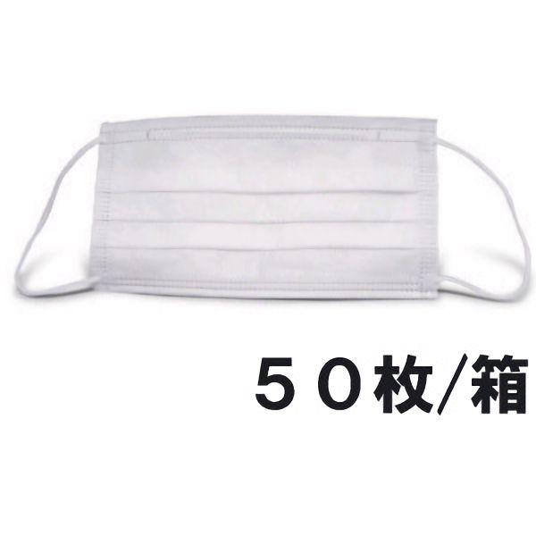 ストレッチマスク ホワイト (50枚入)