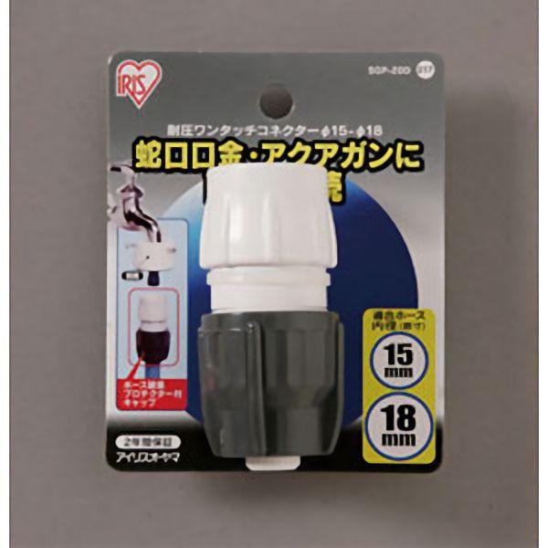 耐圧ワンタッチコネクターΦ15−18 SGP−20D ホワイト/グレー