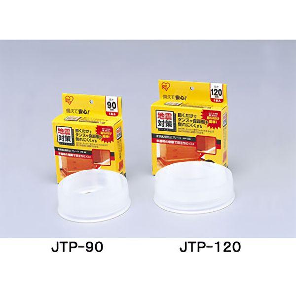 アイリスオーヤマ 防災用品 家具転倒防止プレート JTP−120 ナチュラル