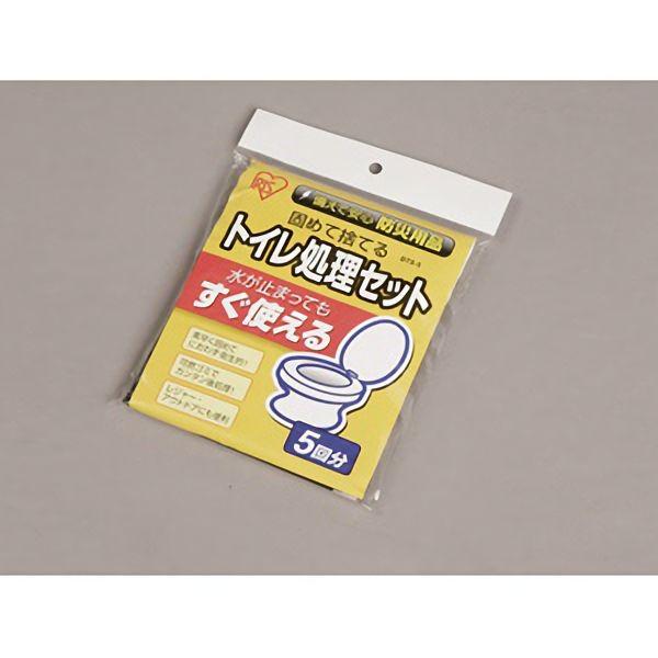 アイリスオーヤマ 防災用品 トイレ処理セット BTS−5