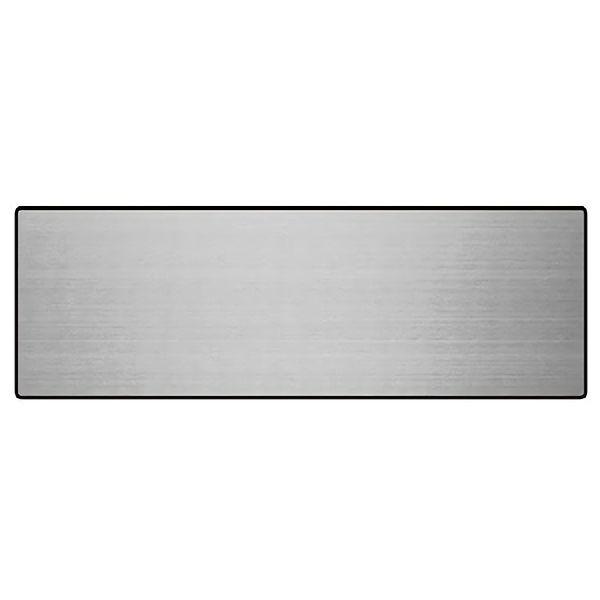 室名表示板 RS7 アルミ無地 片面表示用