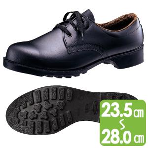 耐油・耐薬仕様ゴム底安全靴 V251NT ブラック