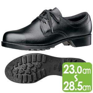 安全靴 V251N ブラック