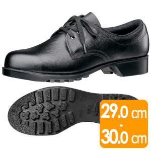 安全靴 V251N ブラック 大
