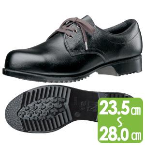 作業靴 V251NJT 絶縁 ブラック