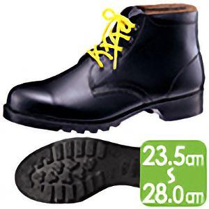 静電安全靴 V262 静電 ブラック