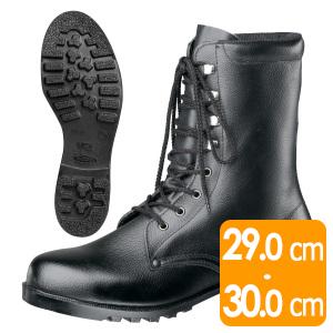 安全靴 V213N ブラック 大