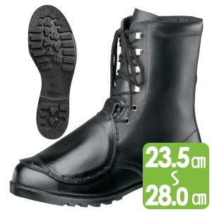 安全靴 V213N 甲プロ ブラック