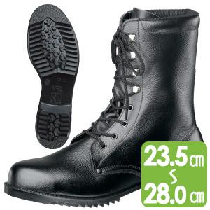 安全靴 V213N 耐滑 ブラック
