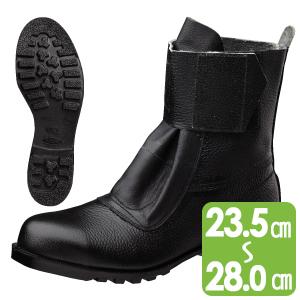 熱場作業用安全靴 V173K ブラック