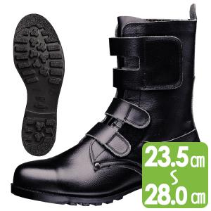安全靴 V275N マジック ブラック