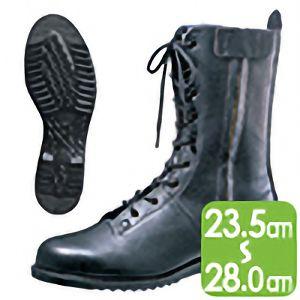 高所作業用作業靴 VS5311XF オールハトメ ブラック