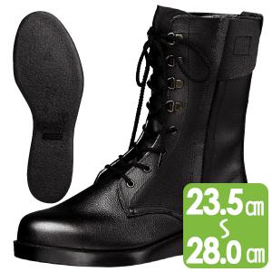舗装工事用安全靴 VR230F ブラック