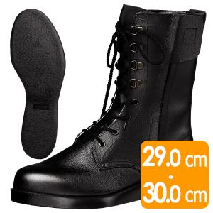 舗装工事用安全靴 VR230F ブラック 大