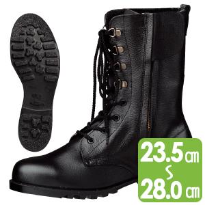 安全靴 V2133N チャック ブラック