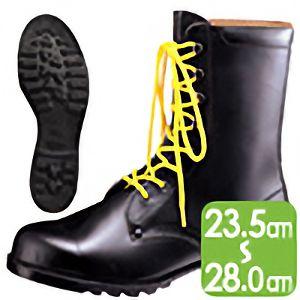 静電安全靴 V213 静電 ブラック