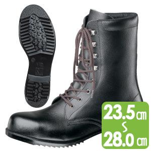 絶縁ゴム底安全靴 V213NJT ブラック