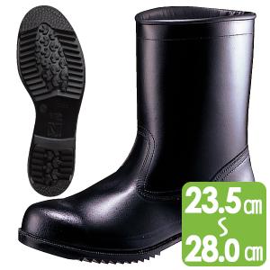 耐油・耐薬仕様ゴム底安全靴 V2400NT 耐滑 ブラック