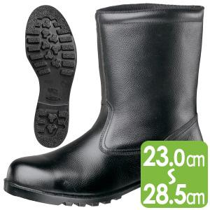 安全靴 V2400N ブラック