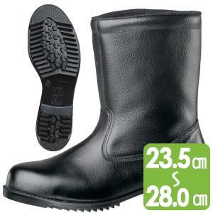 安全靴 V2400N 耐滑 ブラック