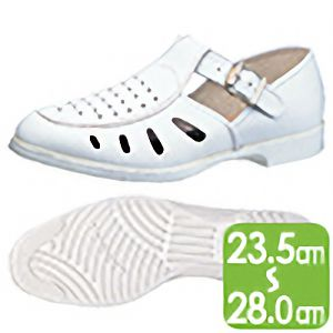 静電作業靴 CS241 静電 ホワイト
