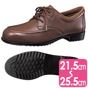 女性用 安全靴 LPT410 ブラウン