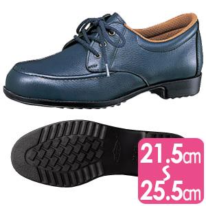 女性用 安全靴 LPT410 ネイビー