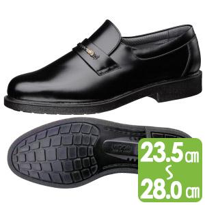 通気底紳士靴 MG1320 静電 ブラック