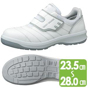 安全靴 G3595 (マジックタイプ) ホワイト