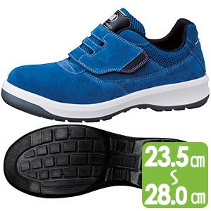 安全靴 G3555 (マジックタイプ) ブルー