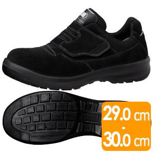 安全靴 G3555 (マジックタイプ) ブラック 大
