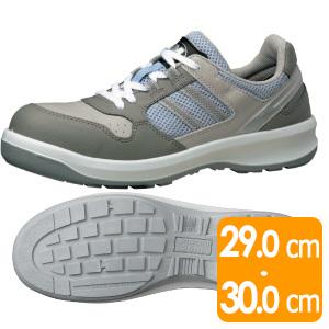 安全靴 G3690 (ひもタイプ) グレイ 大