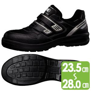 安全靴 G3695 (マジックタイプ) ブラック