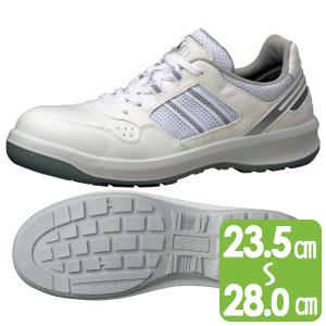 安全靴 G3690 (ひもタイプ) ホワイト