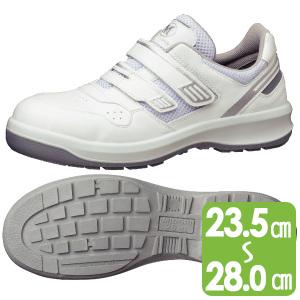 安全靴 G3695 (マジックタイプ) ホワイト