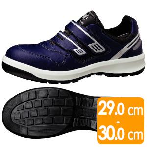 安全靴 G3695 (マジックタイプ) ネイビー 大