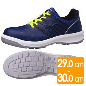 安全靴 G3590 静電 (ひもタイプ) ネイビー 大