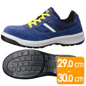 安全靴 G3550 静電 (ひもタイプ) ブルー 大