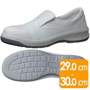 静電安全靴 GCR1200 フルCAP ホワイト 大