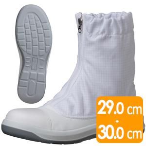 静電安全靴 GCR1200 フルCAP ハーフ ホワイト 大
