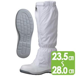 静電安全靴 GCR1200 フルCAP フード ホワイト