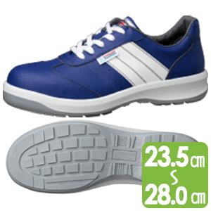 エコマーク認定 静電安全靴 エコスペック ESG3890 eco ブルー