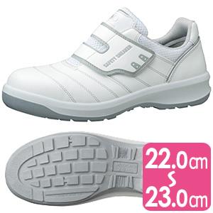安全靴 G3595 (マジックタイプ) ホワイト 小