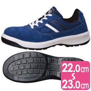 安全靴 G3550 (ひもタイプ) ブルー 小