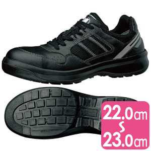 安全靴 G3690 (ひもタイプ) ブラック 小