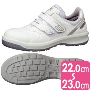 安全靴 G3695 (マジックタイプ) ホワイト 小