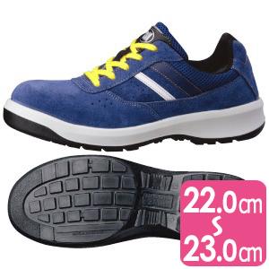 安全靴 G3550 静電 (ひもタイプ) ブルー 小