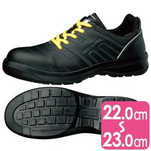 安全靴 G3590 静電 (ひもタイプ) ブラック 小