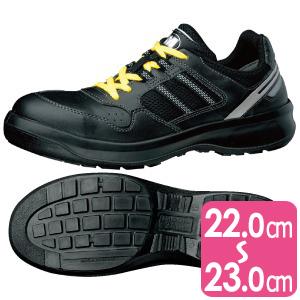 安全靴 G3690 (ひもタイプ) 静電 ブラック 小