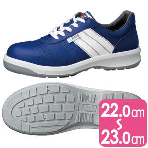 エコマーク認定 静電安全靴 エコスペック ESG3890 eco ブルー 小